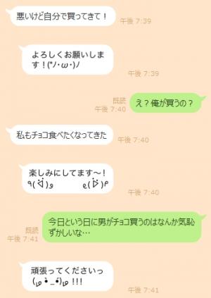 【人気スタンプ特集】え?今動いた!?ちょこっと動く顔文字くん スタンプ (6)