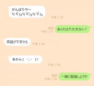 【人気スタンプ特集】関西弁!ちょこっと動く顔文字くん スタンプ (4)