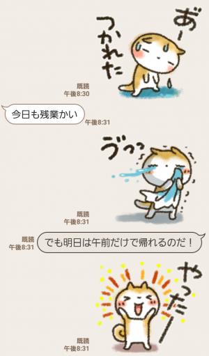【人気スタンプ特集】ラフ画風「まるちゃん」 スタンプ (4)