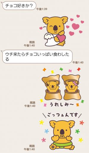 【限定無料スタンプ】コアラのマーチ スタンプ(2017年03月13日まで) (6)