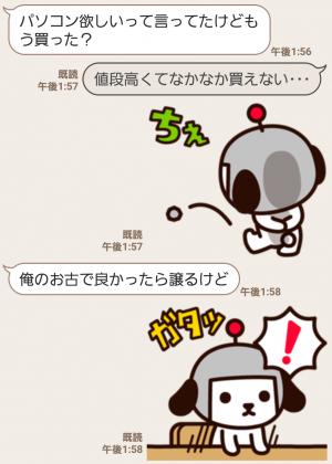 【人気スタンプ特集】けんさくとえんじん スタンプ (3)