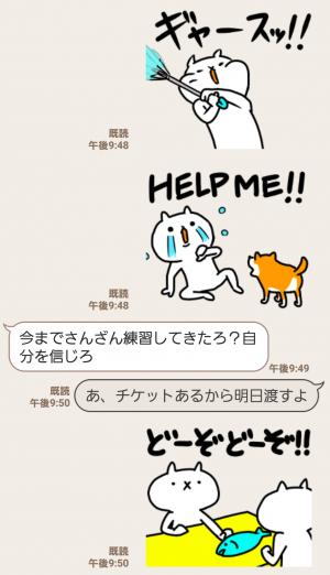 【人気スタンプ特集】【激動!】吾輩は猫です。6 スタンプ (5)