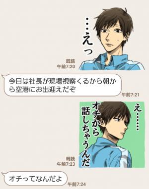 【人気スタンプ特集】うらみちお兄さん スタンプ (4)