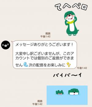 【限定無料スタンプ】Suicaのペンギン スタンプ(2017年03月20日まで) (4)