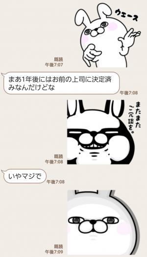 【人気スタンプ特集】うさぎ100% 敬語編 スタンプ (7)
