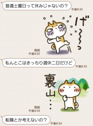 【人気スタンプ特集】ラフ画風「まるちゃん」 スタンプ (5)