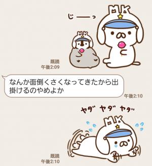 【限定無料スタンプ】ねこぺん日和×マツキヨコラボスタンプ(2017年02月27日まで) (9)