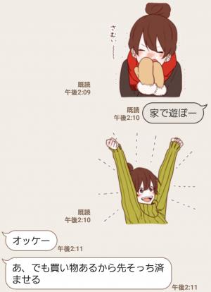 【人気スタンプ特集】ほのぼのログスタンプ2 スタンプ (4)