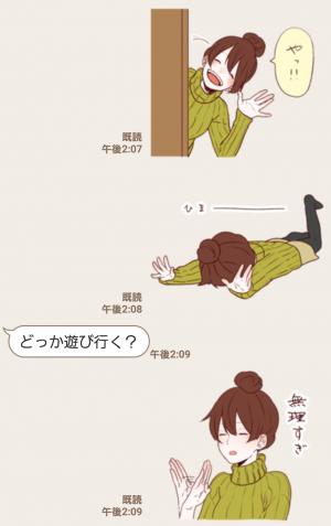 【人気スタンプ特集】ほのぼのログスタンプ2 スタンプ (3)