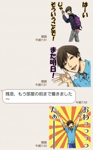 【人気スタンプ特集】うらみちお兄さん スタンプ (8)