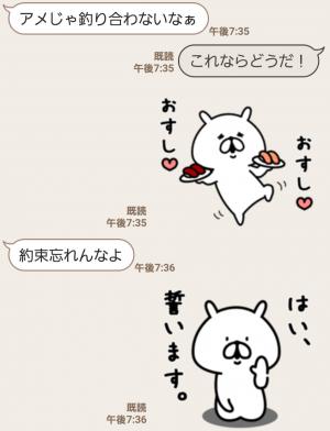 【人気スタンプ特集】ゆるうさぎ11 スタンプ (8)