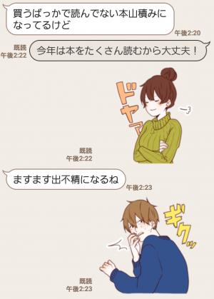 【人気スタンプ特集】ほのぼのログスタンプ2 スタンプ (7)