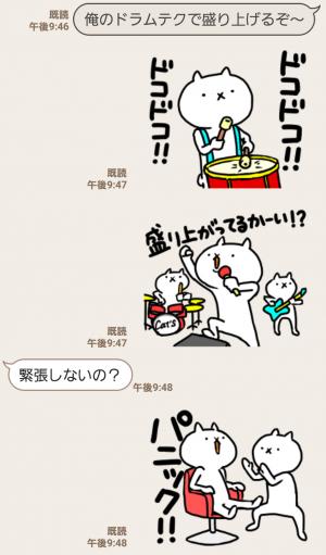 【人気スタンプ特集】【激動!】吾輩は猫です。6 スタンプ (4)