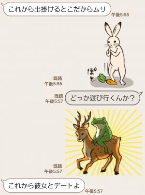 【人気スタンプ特集】ゆるっと鳥獣戯画 スタンプ (5)