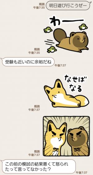 【人気スタンプ特集】タヌキとキツネ3 スタンプ (3)