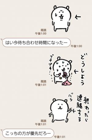 【人気スタンプ特集】自分ツッコミくま6 スタンプ (4)
