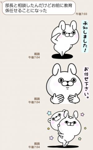 【人気スタンプ特集】うさぎ100% 敬語編 スタンプ (4)