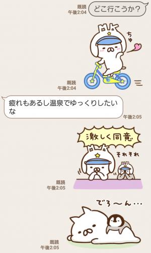 【限定無料スタンプ】ねこぺん日和×マツキヨコラボスタンプ(2017年02月27日まで) (7)