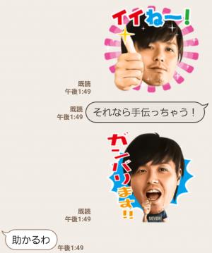 【人気スタンプ特集】遠藤保仁スタンプ (6)