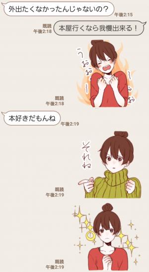 【人気スタンプ特集】ほのぼのログスタンプ2 スタンプ (6)