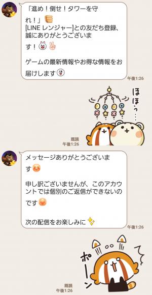 【隠し無料スタンプ】雪ミク × レンジャーコラボレーション スタンプ(2017年02月28日まで) (6)
