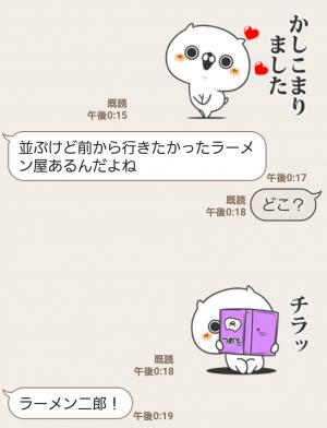 【人気スタンプ特集】めちゃ動く!ねこなともだちラブリー スタンプ (4)