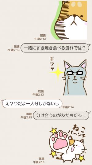 【限定無料スタンプ】新キャラでたよ!柴太郎&はちこ第3弾 スタンプ(2017年02月27日まで) (10)
