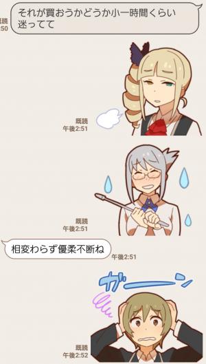 【人気スタンプ特集】スクストスタンプ 女の子編その2 スタンプ (5)
