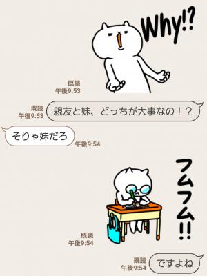 【人気スタンプ特集】【激動!】吾輩は猫です。6 スタンプ (7)