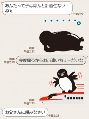 【限定無料スタンプ】Suicaのペンギン スタンプ(2017年03月20日まで) (7)