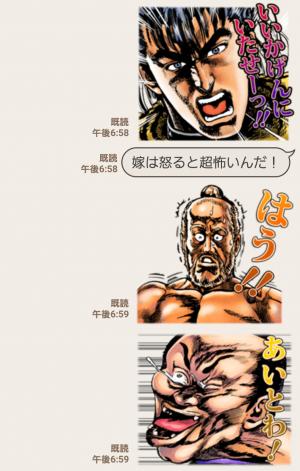 【人気スタンプ特集】花の慶次2 熱い漢のスタンプ (6)