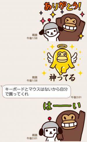 【人気スタンプ特集】けんさくとえんじん スタンプ (4)