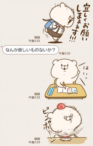 【人気スタンプ特集】ともだちはくま8 スタンプ (5)