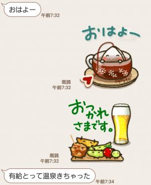 【人気スタンプ特集】▷可愛すぎない大人にやさしいスタンプ2 スタンプ (3)