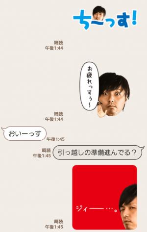 【人気スタンプ特集】遠藤保仁スタンプ (3)