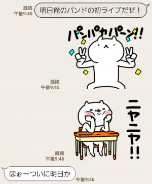 【人気スタンプ特集】【激動!】吾輩は猫です。6 スタンプ (3)