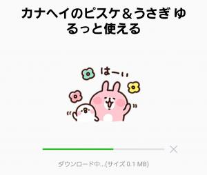 【限定無料スタンプ】カナヘイのピスケ&うさぎ ゆるっと使える スタンプ(2017年02月28日まで) (2)