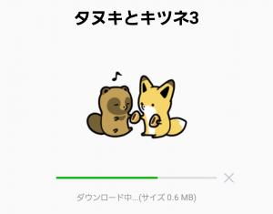 【人気スタンプ特集】タヌキとキツネ3 スタンプ (2)