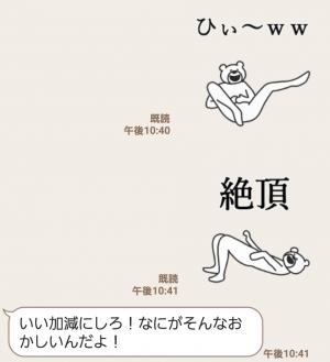 【人気スタンプ特集】けたたましく動くクマ4 スタンプ (6)