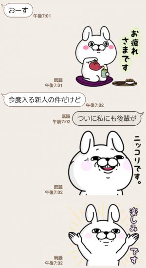 【人気スタンプ特集】うさぎ100% 敬語編 スタンプ (3)