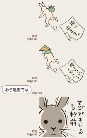 【人気スタンプ特集】ゆるっと鳥獣戯画 スタンプ (9)