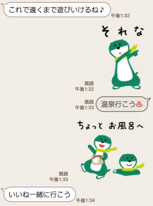 【限定無料スタンプ】三井住友銀行キャラクタースタンプ 第6弾 スタンプ(2017年03月20日まで) (6)