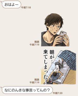 【人気スタンプ特集】うらみちお兄さん スタンプ (3)