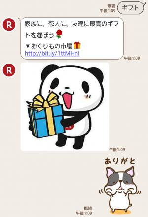 【限定無料スタンプ】お買いものパンダ スタンプ(2017年02月27日まで) (7)
