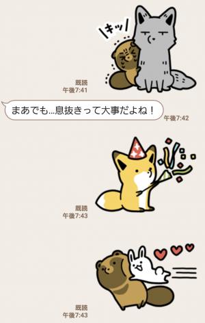 【人気スタンプ特集】タヌキとキツネ3 スタンプ (6)