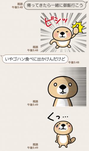 【人気スタンプ特集】突撃!ラッコさん 敬語編 スタンプ (5)