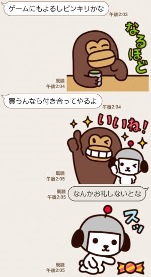 【人気スタンプ特集】けんさくとえんじん スタンプ (6)