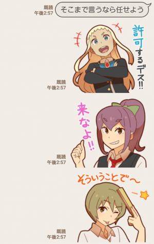 【人気スタンプ特集】スクストスタンプ 女の子編その2 スタンプ (7)