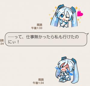【隠し無料スタンプ】雪ミク × レンジャーコラボレーション スタンプ(2017年02月28日まで) (9)