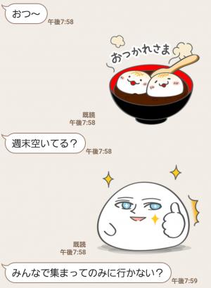 【限定無料スタンプ】おもちちゃん スタンプ(2017年03月13日まで) (5)